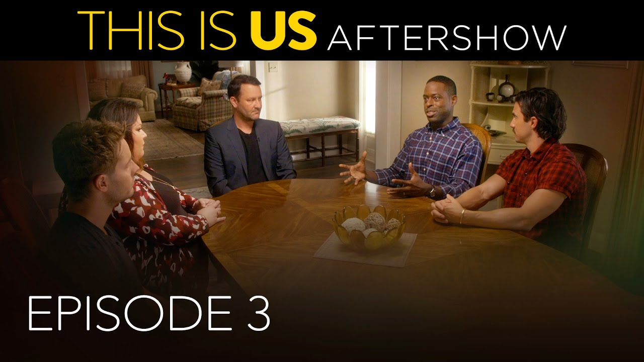 This Is Us Aftershow Season 1 Episode 3 Digital