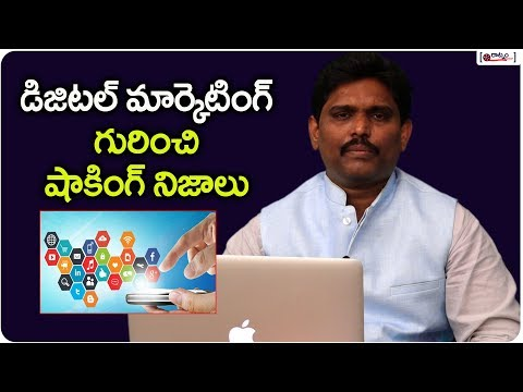 Shocking News About Digital Marketing | Online Digital Marketing News | Raatnam Media