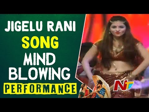 Jigelu Rani Song Mind Blowing Performance @ Rangasthalam Pre Release Event || Ramcharan, Chiranjeevi