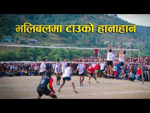 टाउको हानाहान || गल्कोट महोत्सवमा अहिलेसम्मकै खतरा भलिबल || Volleyball Final Galkot Mahotsav Baglung