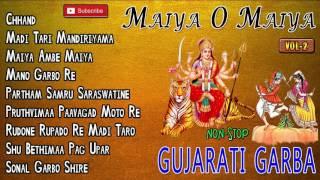 Maiya O Maiya - Vol 2 | Hari Bharwad | Nonstop | Gujarati Garba Songs 2015 | FULL AUDIO SONGS