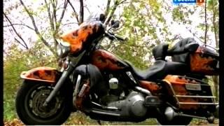 Мотоцикл Harley-Davidson Electra Glide.(электричка).Видео обзор.(Ссылка на канал: https://www.youtube.com/channel/UC2GXsKmBaIcMcaJaHcstveA Заработок в интернете без обмана http://youtu.be/L-30RHMyY_Q ..., 2016-10-21T01:00:20.000Z)