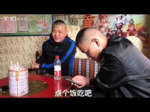 Tibetan Lhasa joke