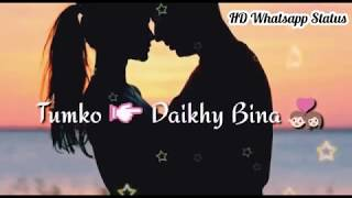 Ab mujhe raat din whatsapp status video 😍 😘
