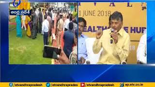 CM Chandrababu Inaugurates Health Festival | Vizag
