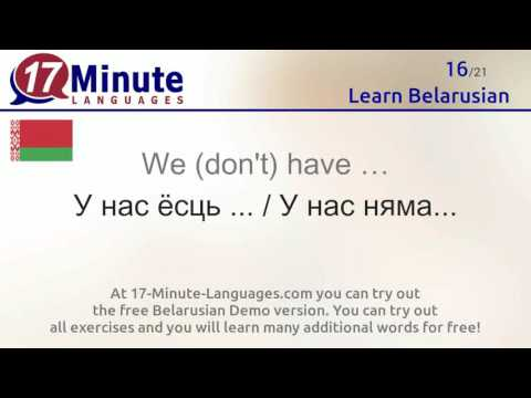 Learn Belarusian (free language course video)
