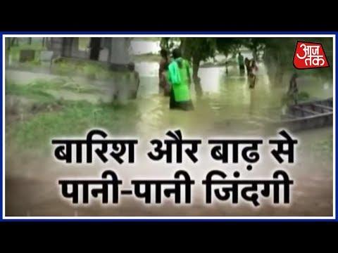 Flood In uttarakhand After Heavy Rains