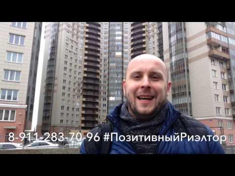 Мкр. «Новокосино 2» в Реутов: купить квартиру в