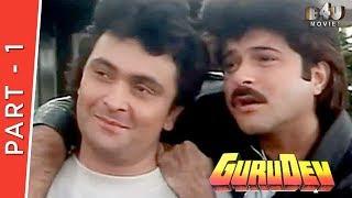 Gurudev | Part 1 Of 4 | Anil Kapoor, Sridevi, Rishi Kapoor