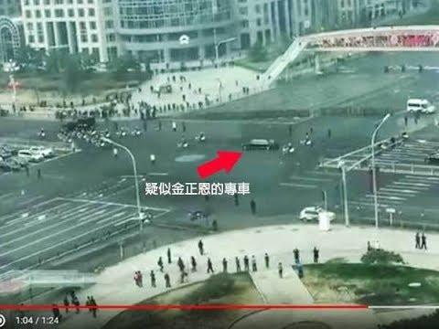 《今日点击》金正恩应邀访问中国 与习近平彼此利用对付川普