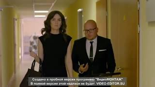 Ой, мамочки 2 - Иванов Денис (эпизод)