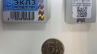 видео Фискальный накопитель ФН-1.1 на 15 месяцев