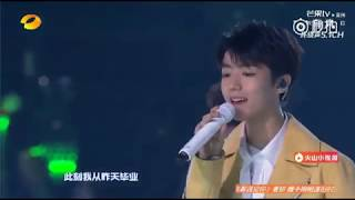 【TFBOYS王俊凱】2017-2018湖南卫视跨年 TFBOYS 王俊凯 焕蓝未来