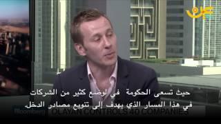 """خبير أمريكي عبر """"بلومبرج"""": اتجاه لتشجيع الشركات السعودية على الاكتتاب الخارجيشاركنا برأيك"""