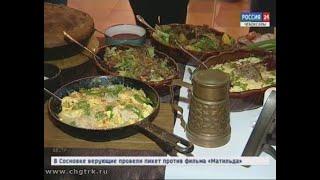 Туристам в Чебоксарах предложат отведать традиционные чувашские блюда