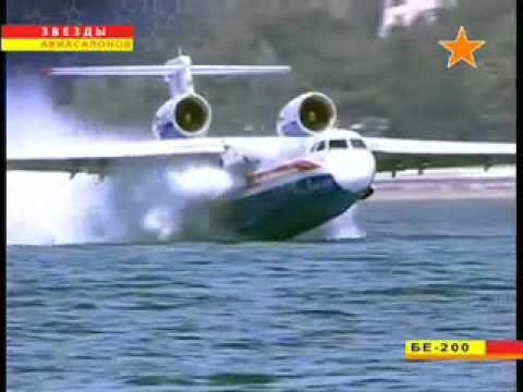 Máy bay lội nước