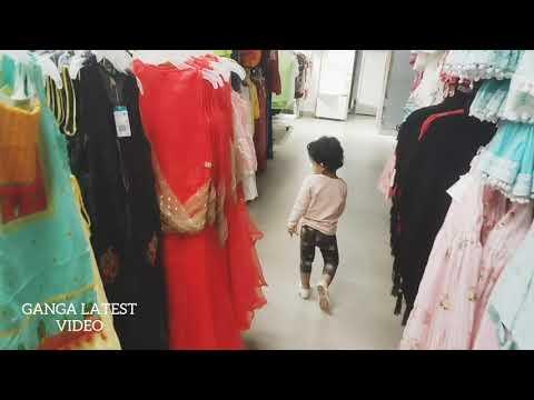 GANGA LATEST SHOPING MALL VIDEO TELECAST