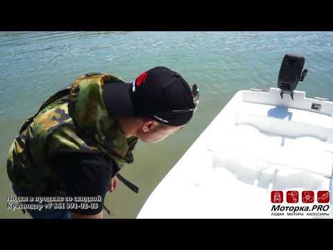 Обзор Лодка Laker T350 и  Laker 300 + (продажа тестовых образцов со скидкой)