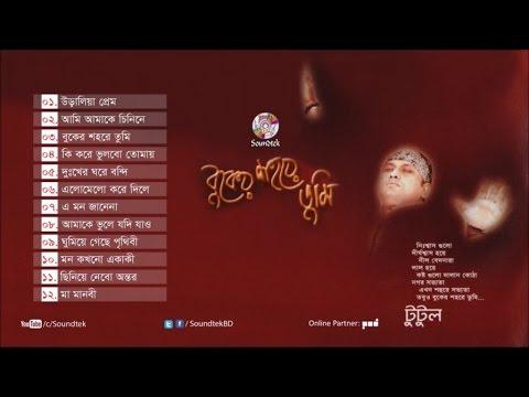 S. I. Tutul - Buker Shohore Tumi - Full Audio Album