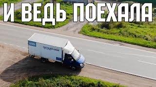 Газель 5vz SWAP 3 серия / ГРАНД ФИНАЛ