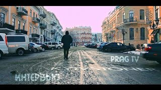 KYIVSTONER & PRAG TV. Откровенное интервью о жизни. Полная версия