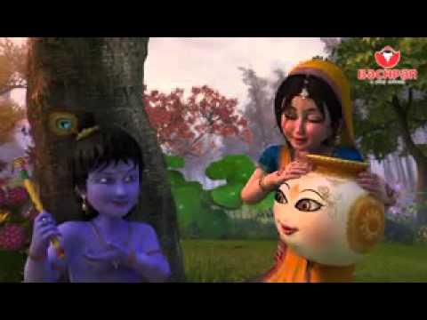 Jai Shree Radha Krishna Cartoon Video Parmanand Teharka Youtube