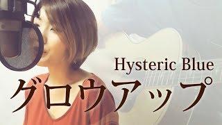 SKYzART(スカイアート) 大阪を拠点に活動するロックユニット。 アコース...
