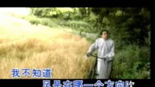 黃磊 - 我不知道風是在哪一個方向吹 - 人間四月天 - 徐志摩.wmv