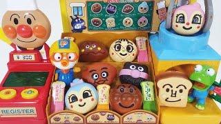 호빵맨 빵 공장 빵가게 계산대 장난감 놀이 뽀로로 와 스파이더맨 Baby Doll & Anpanman Shopping bakery toys spiderman pororo