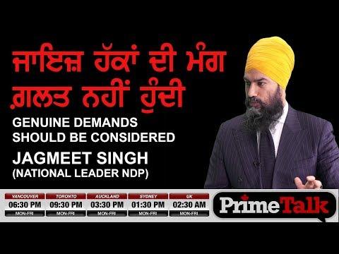 Prime Talk #63_Jagmeet Singh (National Leader NDP)Genuine Demands Should Be Considered