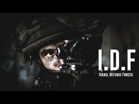 "✡ Israeli Military Power 2018 ✡ /  ""Born in Israel"""