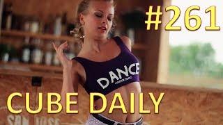 CUBE DAILY #261 - Лучшие приколы и кубы за день! Лучшая подборка за июнь!