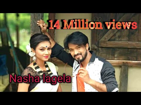 Nasha lagela super hit song by Ripunjeet