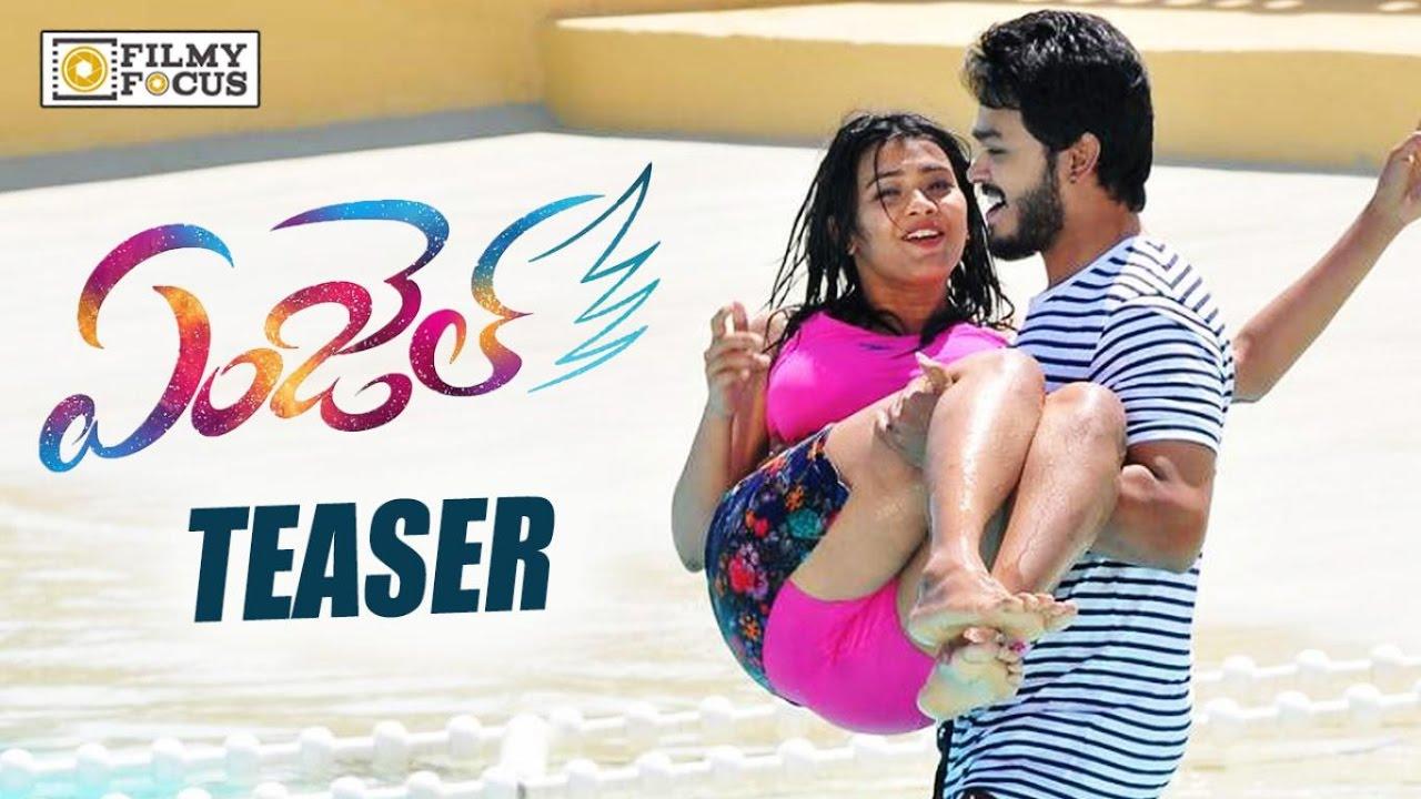 Angel Telugu Movie Official Teaser    Heeba Patel, Naga Anvesh - Filmyfocus.com