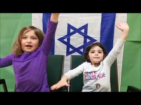 ??? ??????? 70 !  2018 Margolin Hebrew Academy