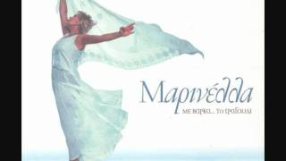 Marinella Greatest Hits (Μαρινέλλα)