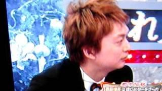 香取慎吾VSなめ犬の幻の動画です。見逃した方はコチラからどうぞご覧...