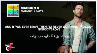 Maroon 5 - Nobody's Love مترجمة (Lyrics)
