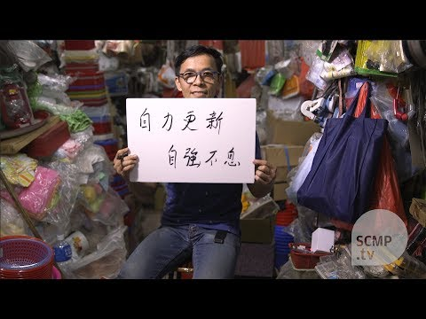 20 years, 20 people: Perry Chu, who inherited his family's 50-year-old business