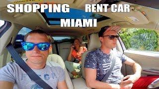 Русские в Круизе #22 - Шопинг в Майами и Аренда Авто на День(, 2015-07-28T12:30:00.000Z)