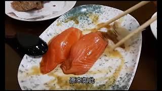 三味食堂~傳說中的超級巨無霸鮭魚握壽司【阿甘阿沛吃吃喝喝】#04