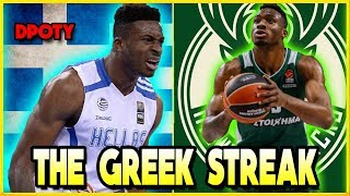 The ONLY Reason The Bucks Signed THANASIS ANTETOKOUNMPO From EUROLEAGUE | Ft. Giannis OLDER Brother!