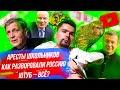 Соловьёв не вернётся | Режим Лукашенко на ИВЛ | Как Потанин отжал Норникель у народа | Сталингулаг