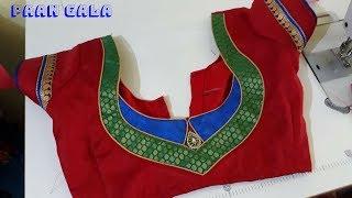 cotton saree designer blouse||DIY