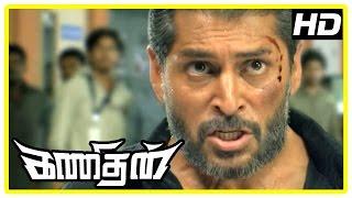 Kanithan Tamil movie | Scenes | Atharva | Tarun Arora | Catherine | Ashwin Raja | Sunder Ramu