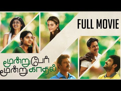 Moondru Per Moondru Kadal Tamil Full Movie | Vimal | Viddarth | Cheran
