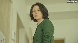 柴咲コウが、子育てにストレスを感じている母親を演じる『連続ドラマW ...