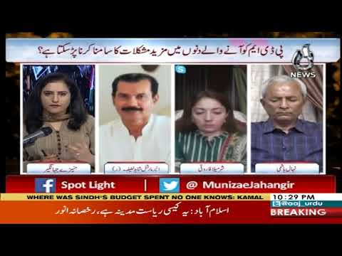 Spot Light with Munizae Jahangir | 19 October 2020 | Aaj News | AL1I