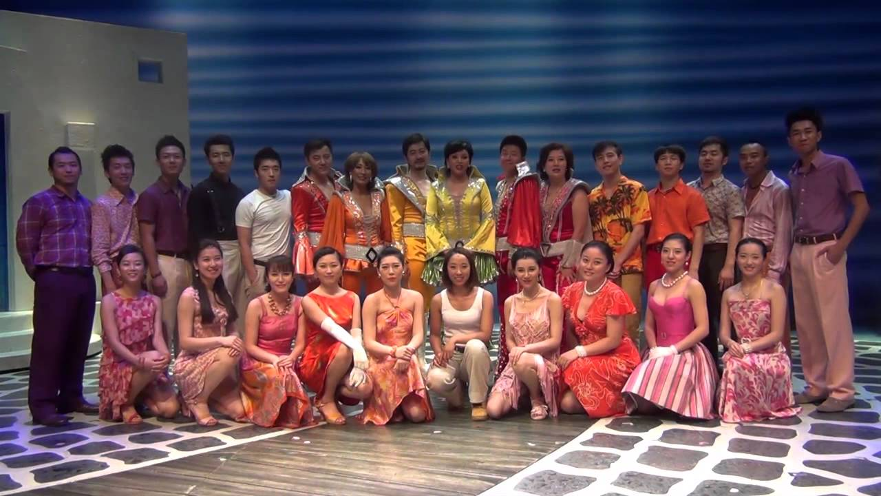 Chinese Cast of MAMMA MIA! on 5,000 Performances