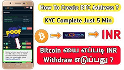 Bitcoin To INR Withdraw On Giottus 😍 Live Payment Proof 👉 Full Explain || Tamil